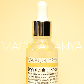 "Brightening Booster ""Duo C"" 30мл"